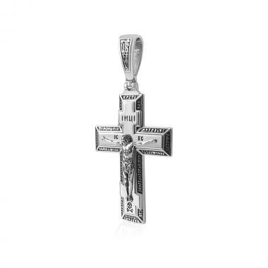 Срібний хрест (5216)