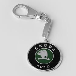 Серебряный брелок Škoda (Шкода) (9017)